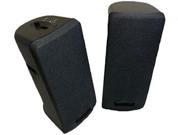 West Mountain Radio - COMspkr Computer Speaker System
